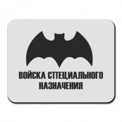 Коврик для мыши логотип Спецназ