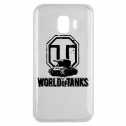 Чехол для Samsung J2 2018 Логотип World Of Tanks