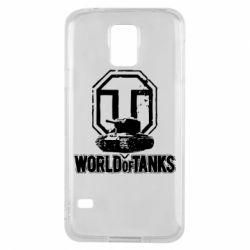Чохол для Samsung S5 Логотип World Of Tanks