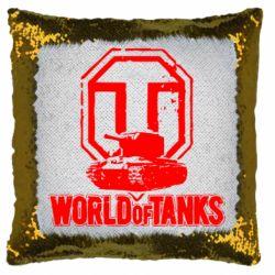 Подушка-хамелеон Логотип World Of Tanks