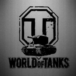 Наклейка Логотип World Of Tanks - FatLine