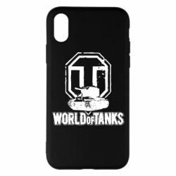 Чехол для iPhone X/Xs Логотип World Of Tanks