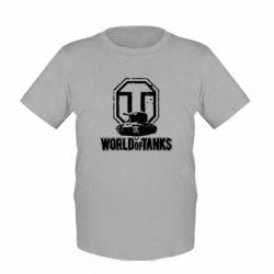 Дитяча футболка Логотип World Of Tanks