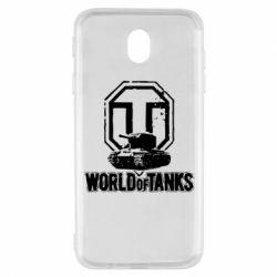 Чехол для Samsung J7 2017 Логотип World Of Tanks