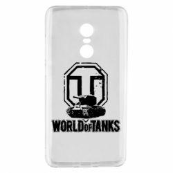 Чехол для Xiaomi Redmi Note 4 Логотип World Of Tanks