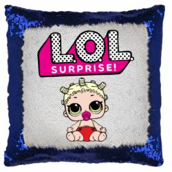 Подушка-хамелеон LoL surprise baby