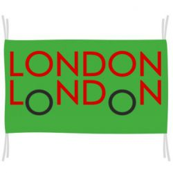 Прапор London