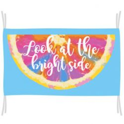 Прапор Look at the bright side