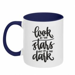 Кружка двоколірна 320ml Look at the stars not at the dark