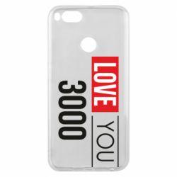 Чехол для Xiaomi Mi A1 Love 300