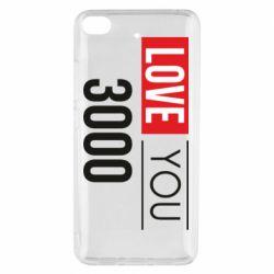 Чехол для Xiaomi Mi 5s Love 300