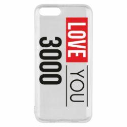 Чехол для Xiaomi Mi6 Love 300