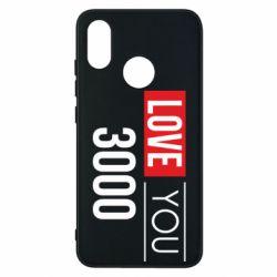 Чехол для Xiaomi Mi8 Love 300