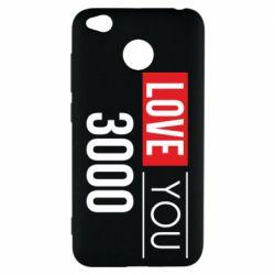 Чехол для Xiaomi Redmi 4x Love 300
