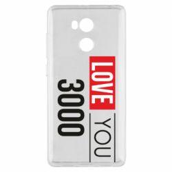 Чехол для Xiaomi Redmi 4 Pro/Prime Love 300