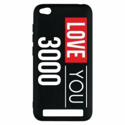 Чехол для Xiaomi Redmi 5A Love 300