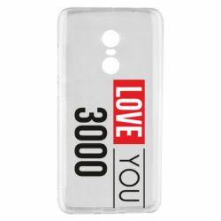 Чехол для Xiaomi Redmi Note 4 Love 300