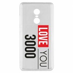 Чехол для Xiaomi Redmi Note 4x Love 300