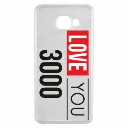 Чехол для Samsung A3 2016 Love 300