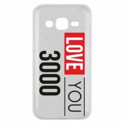 Чехол для Samsung J2 2015 Love 300