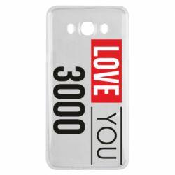 Чехол для Samsung J7 2016 Love 300
