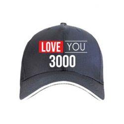 Кепка Love 300