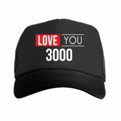 Кепка-тракер Love 300