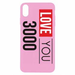 Чехол для iPhone Xs Max Love 300