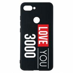 Чехол для Xiaomi Mi8 Lite Love 300