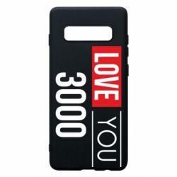 Чехол для Samsung S10+ Love 300
