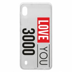 Чехол для Samsung A10 Love 300