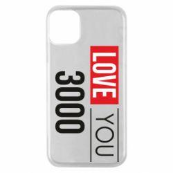 Чехол для iPhone 11 Pro Love 300
