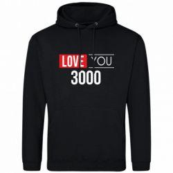 Мужская толстовка Love 300