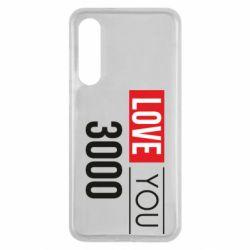 Чехол для Xiaomi Mi9 SE Love 300