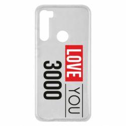Чехол для Xiaomi Redmi Note 8 Love 300