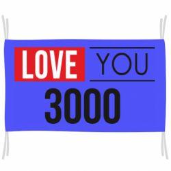 Флаг Love 300