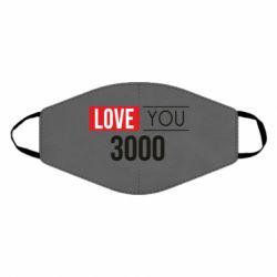 Маска для лица Love 300