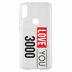 Чехол для Xiaomi Mi Play Love 300