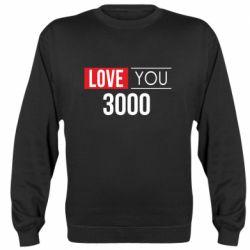 Реглан (свитшот) Love 300