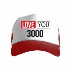 Детская кепка-тракер Love 300