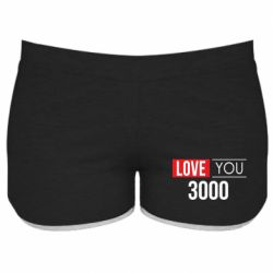 Женские шорты Love 300
