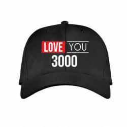 Детская кепка Love 300