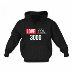 Детская толстовка Love 300
