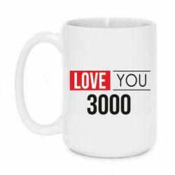Кружка 420ml Love 300