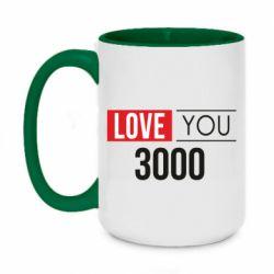 Кружка двухцветная 420ml Love 300