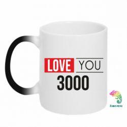 Кружка-хамелеон Love 300