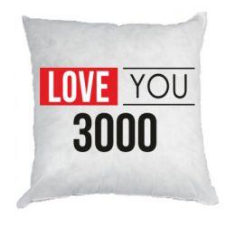 Подушка Love 300