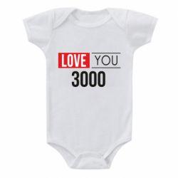 Детский бодик Love 300