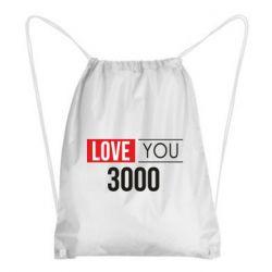 Рюкзак-мешок Love 300