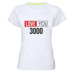 Женская спортивная футболка Love 300
